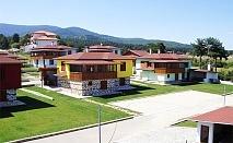 Делник в Цигов Чарк! 2 или 3 нощувки в самостоятелна къща до 15 човека + барбекю от Вилно селище Баташки хан
