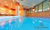 Делник в Хисаря! Нощувка на човек със закуска + басейн с минерална вода и релакс център в хотел клуб Централ****