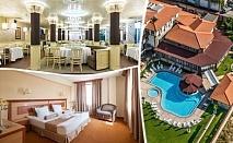 Делник в хотел Езерец, Благоевград! Нощувка за двама със закуска + минерални басейни и СПА пакет