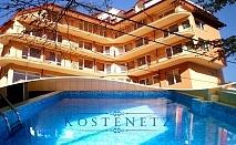 Делник в Хотел Костенец! Нощувка на човек със закуска, обяд* и вечеря + минерален басейн, сауна, парна баня или джакузи