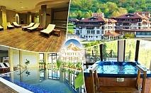 Делник в хотел Орбел, Добринище! Нощувка на човек със закуска и вечеря + басейн с минерална вода и релакс пакет