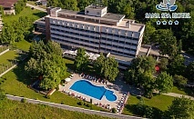 Делник в хотел Сана Спа****! Нощувка за двама със закуска + минерални басейни и СПА пакет в Хисаря. ДЕТЕ ДО 11.99г. БЕЗПЛАТНО!