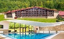 Делник в хотел Вила Магус****, Кладница! 4 нощувки на човек със закуски + басейн със средиземноморски соли и парна баня