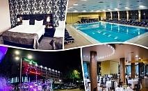 Делник в хотел Здравец Уелнес и СПА**** Велинград.  2 нощувки на човек със закуски и вечери + басейн с минерална вода и СПА процедури