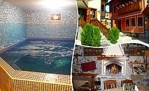 Делник в Копривщица. Нощувка на човек със закуска и вечеря + басейн само за 39 лв. в Тодорини къщи