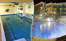 Делник до Костенец! Нощувка на човек на база All Inclusive Light + външен и вътрешен басейн с гореща минерална вода и сауна от хотел Виталис, Пчелински бани