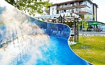 Делник край Карлово! 3+ нощувки на човек със закуски и вечери + горещ басейн +1 възстановителна процедура всеки ден в Хотел Царска баня, гр. Баня