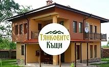 Делник край Вършец! Нощувка за ДВАМА от комплекс Тянкови Къщи