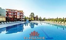 Делник в Огняново! Нощувка на човек със закуска и вечеря + 2 минерални басейна и релакс зона от хотел Елеганс СПА***