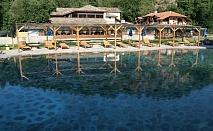 Делник в Огняново!  2, 3,  или 5 нощувки на човек със закуски и вечери + минерален басейн, сауна и парна баня в хотел Петрелийски, Огняново