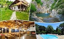 Делник в Сливенския Балкан - Медвен! Нощувка, закуска и вечеря + басейн само за 29.90 лв. в Еко селище Синия Вир