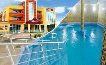 Делник във Велинград! Нощувка на човек със закуска + минерален басейн и СПА в хотел Холидей****