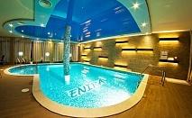 Делник във Велинград! Нощувка за ДВАМА, ТРИМА или ЧЕТИРИМА със закуска и вечеря + открит и закрит минерален басейн + релакс пакет в хотел Енира****
