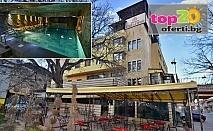 Делник във Велинград! 3 Нощувки със закуски и вечери + БЕЗПЛАТНА Нощувка, Закрит минерален басейн и СПА пакет в хотел България, Велинград, от 120 лв./човек
