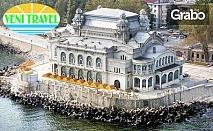 По Делтата на река Дунав в Румъния! Екскурзия до Констанца, Мамая и Тулча с 2 нощувки със закуски, плюс транспорт