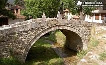 За 1 ден до архитектурния резерват Тополница при село Чавдар, Копривщица за 22.50 лв.