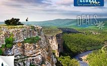 1 ден, Деветашка пещера, Старо Стефаново: транспорт, екскурзовод, за 28 лв на човек