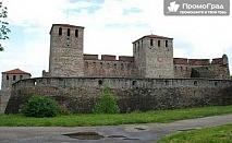 За 1 ден до крепостта Баба Вида, Видин и пещерата Венеца за 34.50 лв.