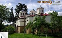1 ден, Лопушански, Клисурски и Чипровски манастири: транспорт, екскурзовод