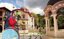 1 ден, май, Гигински манастир, Земенски манастир: транспорт и екскурзовод