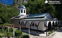 За 1 ден до манастирите Седемте престола и Черепишкия манастир Успение Богородично с Комфорт Травел за 20 лв.