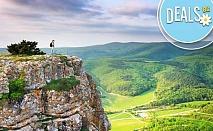 1 ден, Монтана, Крепост Калето и Мездра: транспорт, водач, програма