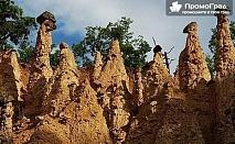 За 1 ден до Ниш и скалните пирамиди в Дяволския град с ТА Поход за 26 лв.