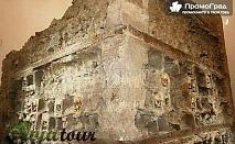За 1 ден до Пирот, Суковски и Погановски манастир + посещение на Цариброд за 19 лв.