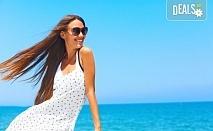 За 1 ден на плаж на Амолофи, Гърция! Транспорт и водач от АБВ ТРАВЕЛС