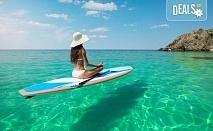 За 1 ден на плаж в Офринио, Гърция, през август или септември! Транспорт, тръгване вечерта и нощен преход, екскурзовод от Глобул Турс!