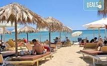За 1 ден на плаж в слънчева Гърция - Ammolofi Beach, Неа Перамос! Транспорт, застраховка и водач!