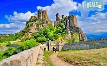 За 1 ден през август или септември до Белоградчишките скали, Рабишкото езеро и пещерата Магурата с транспорт и екскурзовод от Глобул Турс!