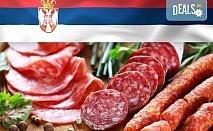 За 1 ден през януари до кулинарния фестивал Пеглана колбасица в Пирот, Сърбия! Транспорт и екскурзовод от Еко Тур