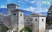 За 1 ден на разходка и предколеден шопинг в Пирот и Цариброд с Глобус Турс! Транспорт, застраховка, водач и програма