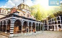 За 1 ден до Рилския манастир и Стобските пирамиди! Транспорт, водач и програма от агенция Поход!