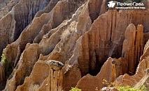 За 1 ден до Рилския манастир и Стобските пирамиди за 25 лв.