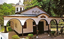1 ден, Седемте престола, Черепишки манастир: транспорт, екскурзовод, 28лв с Елея Тур