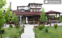 За 1 ден до Старо Нагоричане и Етно село Тимчевски с Глобул Турс за 45.50 лв.