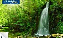 1 ден, Траянови врата, Костенски водопад: транспорт, екскурзовод, 23лв на човек