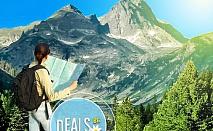 1 ден, връх Мальовица, Рила: транспорт, водач, застраховка