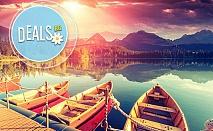 1 ден, юли, Гърция, Кукуш и Дойранското езеро: транспорт и екскурзовод