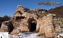 1 ден,Цари мали град,Траянови врата,Девически манастир: 25лв на човек