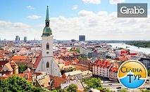 За Деня на народните будители до Будапеща и Нови Сад! 3 нощувки със закуски и 1 вечеря, плюс транспорт