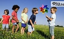 Детски летен лагер от 6 до 10 Юли! Опознай природата и живота на село, включва транспорт, входни билети, педагог и обяд, от Рикотур