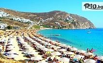 5-дневен All Inclusive круиз до Миконос, Крит и Кушадасъ и с възможност за посещение на Санторини и Патмос + транспорт и екскурзии, от Океан Травел