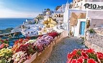 7-дневен All Inclusive круиз до Пирея/Атина, о-в Миконос, Кушадасъ/Eфес, о-в Патмос, о-в Родос, о-в Милос, о-в Крит и о-в Санторини, собствен транспорт, от Океан Травел