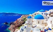 4-дневен All Inclusive круиз до Пирея/Атина, о-в Миконос, Кушадасъ/Eфес, о-в Патмос, о-в Крит и о-в Санторини, от Океан Травел