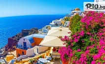8-дневен All Inclusive круиз до Санторини, Микoнос, Милос, Крит и Кушадасъ през септември, от Океан Травел