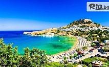 8-дневен All Inclusive круиз до Санторини, Родос, Милос, Крит, Атина и Кушадасъ + транспорт, водач и екскурзии, от Океан Травел