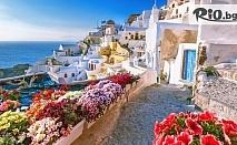 5-дневен All Inclusive круиз до о-в Санторини, Миконос, Пирея/Атина, Кушадасъ/Eфес, о-в Патмос, о-в Крит, от Океан Травел